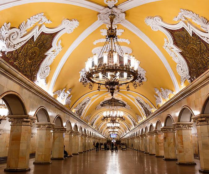 Metropolitana di Mosca, Russia