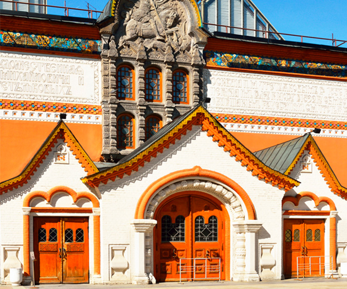 Galleria Tretyakov, Mosca - Russia