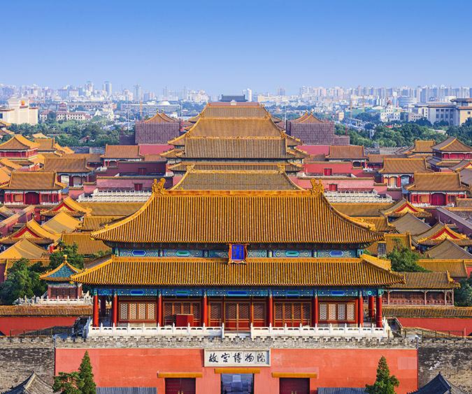 Città Proibita, Pechino - Cina