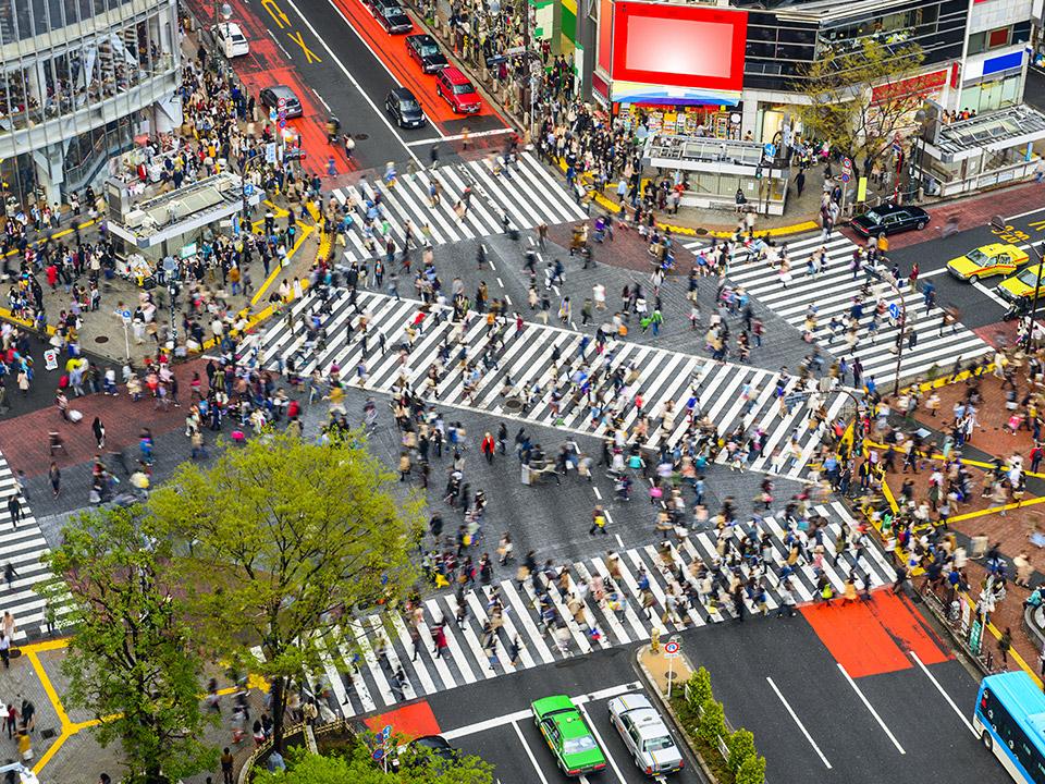 Strada incrocio, Giappone - Asia